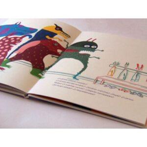 libro infantil jugueteria didactica